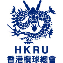 Hong Kong - Rugby Union