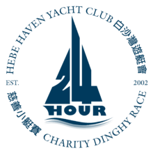 Hebe Haven Yacht Club